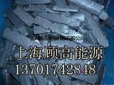硅料回收高价 回收硅料 回收硅料价格