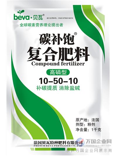 复合肥-碳补饱高磷