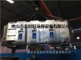 佛山厂家直销优质等离子废气净化器