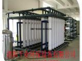 洛阳厂家专业加工矿泉水设备超滤净水设备稳定可靠高效节能