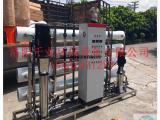 洛阳千业供应医用纯水设备纯化水处理设备药用纯化水设备值得信赖