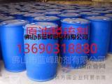 三嗪脱硫剂 原油脱硫剂