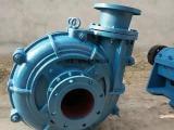ZJ型渣浆泵80-ZJ-I-A36