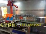 智能机器人喷涂,工业机器人喷漆,机器人喷涂一般选多大负载