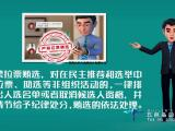 戒烟宣传片 禁烟公益广告 戒烟公益视频