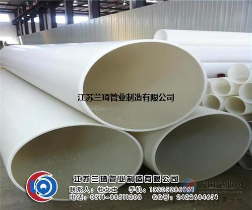 兰琦管业,聚丙烯管,塑料聚丙烯管