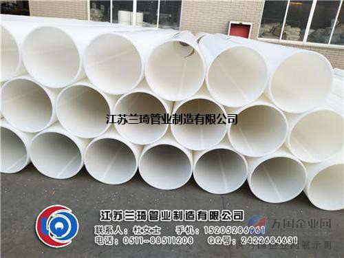 pp聚丙烯管|聚丙烯管|兰琦管业(查看)