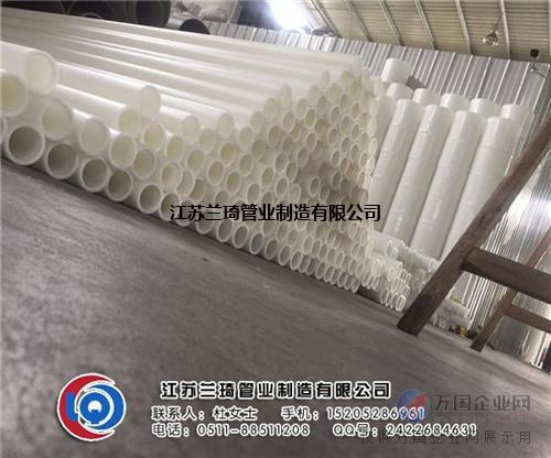 兰琦管业,增强聚丙烯管,frpp增强聚丙烯管道