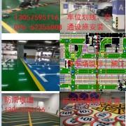 南京中道交通设施有限公司的形象照片