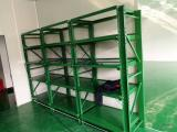 横沥五金模具架 塑胶模具货架 抽屉式模具架生产厂家