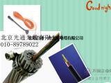 直埋光缆GYTA53-8B1铠装光缆价格