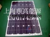 回收光伏组件 上海顾高能源长期高价回收 节能环保