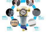 默易环保科技前置水处理前置过滤器
