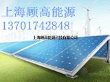 太阳能组件回收 太阳能发电板回收 电池片回收 价高同行