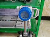 温压补偿蒸汽流量表