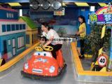 快乐梦想城儿童乐园2018千款儿童游乐设备
