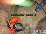 无锡崇安区广瑞路清理工厂沉淀池 废水池 管道排污