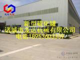 批发零售全自动橡胶硫化罐厂家直销质量可靠LD-2056mm