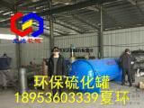 电器钮子开关硫化罐生产厂家龙达机械放心企业国标制造