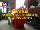 快速升温电磁感应加热硫化罐设备低价出售质量可靠品质保证