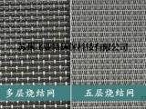 什么是烧结网_烧结网滤芯制作过程