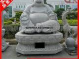 寺庙石雕佛像弥勒佛造像 大型石雕弥勒佛坐姿构造