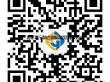 2018年美国国际太阳能展(SPI) 中国总代理北京寰宇励合