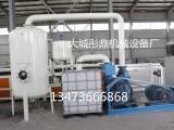 AEPS聚合聚苯板设备,改性A级防火渗透聚苯板设备