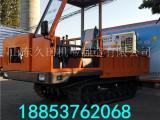 江南稻田履带运输机 可自卸的履带式行走车 改装履带车
