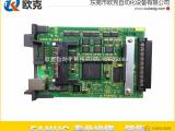 A20B-8101-0030FANUC系统配件
