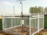 物联网在线环境监测仪
