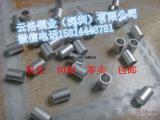 云洛现货供应6063铝毛细管可切割大小