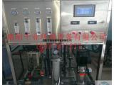 洛阳千业厂家供应矿泉水设备饮料水处理设备酒水水处理设备