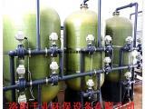 千业水处理定制软化水设备工业锅炉软化水设备专业生产厂家