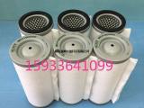 专业生产96541600000贝克真空泵油雾过滤器