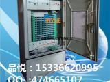 72芯三网合一光缆交接箱又称72芯三网合一光交箱产品详细介绍