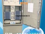 216芯三网合一光缆交接箱又称216芯三网合一光交箱生产厂家