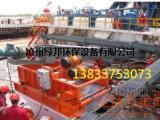 石油钻井不落地螺旋输送机泥浆岩屑废液泥沙输送设备沧州绿邦环保