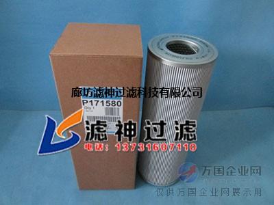 P171580唐纳森液压油滤芯特点介绍