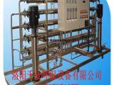 洛阳千业环保供应纯净水设备RO反渗透水处理设备二级反渗透设备