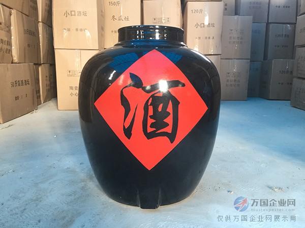 黒釉酒字坛大口150斤