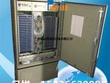 684芯三网合一光缆交接箱又称684芯三网合一光交箱装配方法