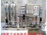 生物制药纯化水设备洛阳千业生产厂家