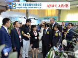 2018第七届越南(河内)国际电动车及零配件展览会