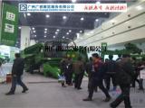 2018越南国际农业机械展览会