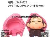 YQYM艺强(一鸣)3D立体慕斯蛋糕模具厂家直销