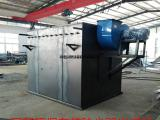 DMC布袋除尘器生产厂家