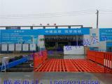 6m长免基础和基础型工程洗车机