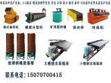 干式磁选机|湿式磁选机|永磁筒式磁选机