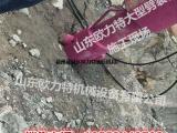 供应山西长治大型岩石分裂机可用于各种石头的开裂拆除工作